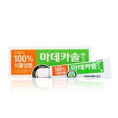韓國 Dongkook 純植物積雪草速護軟膏 8g【櫻桃飾品】【27408】