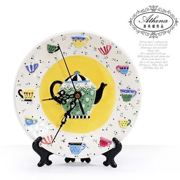 【雅典娜家飾】午茶時光陶瓷盤飾座鐘-GA44