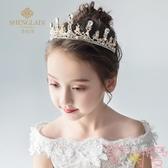 兒童皇冠頭飾公主女童王冠水晶發箍生日發飾【聚可愛】