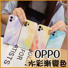 小小藝術家| OPPO A53 A72 A73 5G A5 A9 2020 R11s 手機殼漸變色 藝術油畫 簡約彩色漸層 有掛繩孔 保護套
