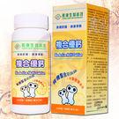 長庚生技 複合優鈣 (520mgx240錠/瓶)x1