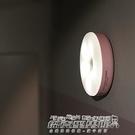 LED觸摸感應調光小夜燈USB充電磁鐵吸附宿舍學習神器床頭燈 傑克型男館