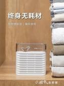 除濕器小型家用臥室衣柜干燥吸抽濕機超強去濕回南天潮濕室內迷你YQS 小確幸生活館