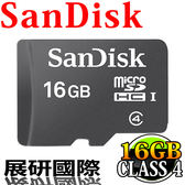 SANDISK SDSDQM/16G microsd Class4 16G 手機 平板
