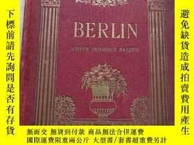 二手書博民逛書店LES罕見MUSEES DEUROPE BERLIN KAISER FRIEDRICH MUSEUMY2334
