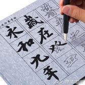 王羲之行書毛筆字帖水寫布套裝成人練字帖行楷書毛筆書法練字神器  潮流前線