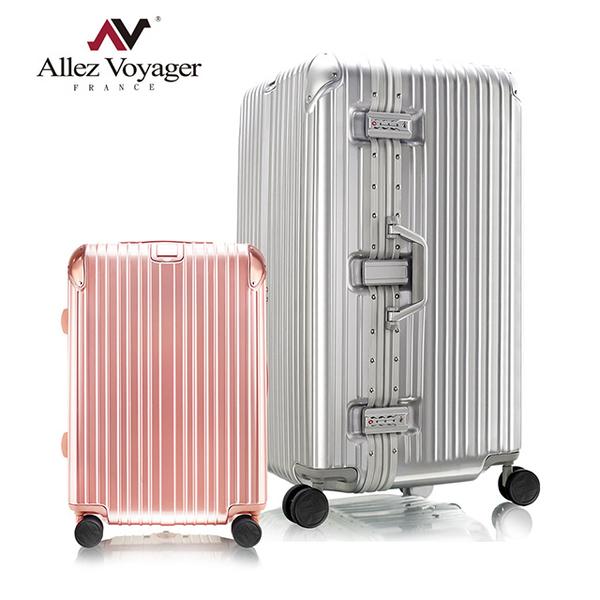 行李箱 旅行箱 29吋 奧莉薇閣 PC鋁框 Sport運動版+箱見恨晚20吋