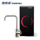 《愛惠浦》公司貨 EVERPOLL 廚下型雙溫無壓飲水機 EP-168 (黑色)
