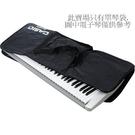 ☆唐尼樂器︵☆ Casio 原廠61鍵專用鍵盤袋/ 電子琴袋(CTK-3200/ 4200 LK 全系列61鍵型號都可用)