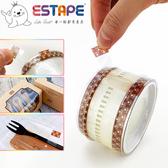 【ESTAPE】抽取式OPP封口透明膠帶|貓爪|2入(15mm x 55mm/易撕貼)