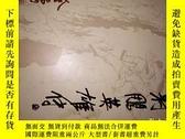 二手書博民逛書店罕見射鵰英雄傳Y210976 金庸 廣州出版社 出版2011