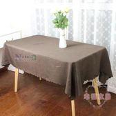 仿麻素面亞麻桌布咖啡色棉麻餐桌布酒店咖啡廳長方形台布中茶墊