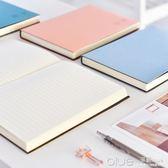 筆記本子創意皮面記事本簡約學生日記本a5橫線本 深藏blue