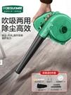 鼓風機 鼓風機大功率220V強力小型家用吹灰工具工業吹風機電腦清灰除塵器 LX 新品