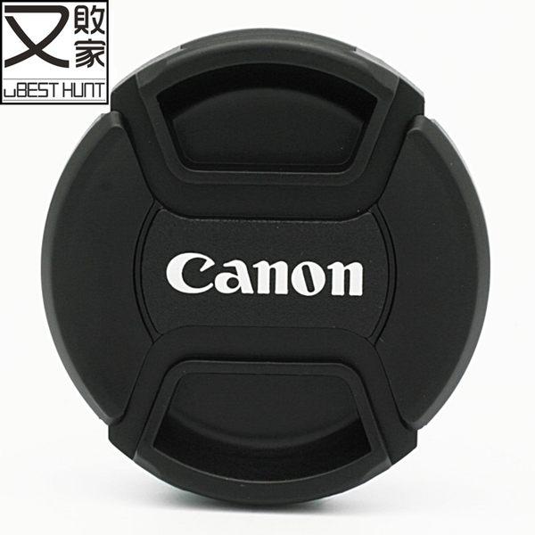 又敗家@佳能Canon副廠鏡頭蓋A款SX60鏡頭蓋SX50鏡頭蓋SX40鏡頭蓋鏡頭前蓋鏡前蓋鏡蓋鏡頭保護蓋子cap