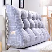 雙人床頭三角靠墊抱枕榻榻米靠枕腰枕 沙發靠背軟包 床上大號護腰igo『潮流世家』