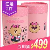 【兩件$499】CANDY POPPY LINE時尚萌主CHOCO裹糖爆米花(120g) 兩款可選【小三美日】