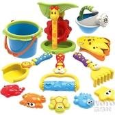 兒童沙灘玩具套裝玩沙子男孩寶寶小孩海邊挖沙子鏟子和桶工具 京都3C