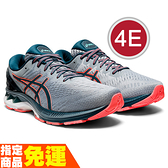 ASICS GEL-KAYANO 27 4E超寬楦 男慢跑鞋 支撐型 灰 1011A833-021 贈1襪 20FWO