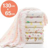 六層紗布浴巾 高密度洗澡紗布巾 純棉蓋被 紗布蓋毯 (130X65CM) RA11501 好娃娃