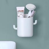 牙刷架 衛生間牙刷置物架壁掛式免打孔浴室廁所洗漱臺梳子牙膏筒收納架【快速出貨八折搶購】
