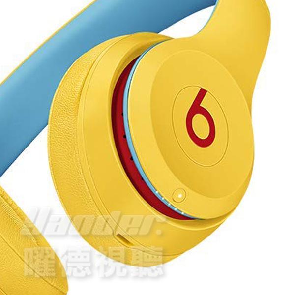 【曜德★送收納袋】Beats Solo3 Wireless Club Collection 藍牙無線 耳罩式耳機 4色 可選