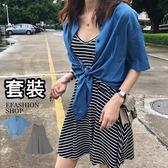 套裝-腰綁牛仔襯衫+條紋傘襬洋裝-eFashion 預【H10632801】