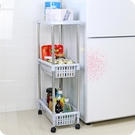 帶輪夾縫置物架廚房可行動架子整理架冰箱縫隙雜物架 樂活生活館