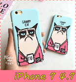 【萌萌噠】iPhone 7  (4.7吋)  可愛爆紅不爽貓保護殼 超薄磨砂殼質感 上下不包邊 手機殼 手機套 硬殼