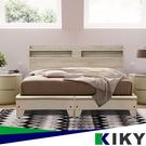 【床組】芈月 雙人5尺床架組 附插座收納型床頭片(床頭+床底) KIKY -床架