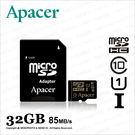 Apacer 宇瞻 32GB 32G Micro SD SDHC C10 UHS-I 85MB/s 記憶卡 ★可刷卡★ 薪創數位