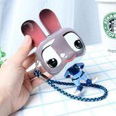 行動電源 創意卡通兔子可愛迷你通用便攜10000毫安
