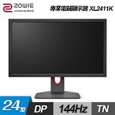 【BenQ 明基】ZOWIE XL2411K 24吋 專業電竸顯示器