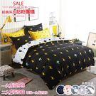 Artis台灣製 - 吸濕透氣雪紡棉 雙人床包+枕套二入(合版B)