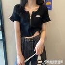 網紅黑色短款針織T恤女春夏裝2021新款設計感拉鏈短袖上衣服ins潮 時尚芭莎