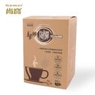 【肯寶】KB99防彈All in One咖啡(15g/8包入)_精選咖啡_防彈飲食