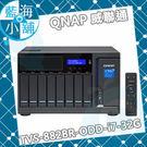 QNAP 威聯通 TVS-882BR-ODD-i7-32G 8-Bay NAS 網路儲存伺服器