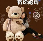 抱抱熊公仔大熊毛絨玩具抱抱熊女生玩偶布娃娃送女友熊貓生日禮物 伊韓時尚