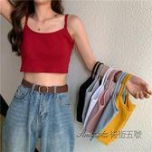 夏季韓版修身顯瘦小吊帶背心女性感外穿小心機港味chic短款上衣潮  後街五號