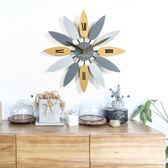 個性創意北歐掛鐘美式現代簡約客廳家用時鐘時尚潮流大氣石英鐘錶 創想數位igo