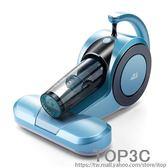 小狗除螨儀D-605紫外線家用強力吸塵器除螨蟲殺菌床鋪床上除螨機「Top3c」