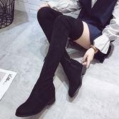過膝長靴長筒靴子女冬款新品平底淑女內增高顯瘦高筒彈力女靴