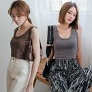 現貨-MIUSTAR 百搭!U領短版棉質背心(共4色)【NJ1845】