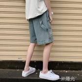 夏季復古牛仔短褲男薄款ins外穿寬鬆直筒韓版潮流工裝五分褲 一米陽光