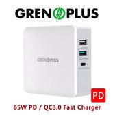 快速出貨 Grenoplus 65W PD QC3.0 萬國快速充電器