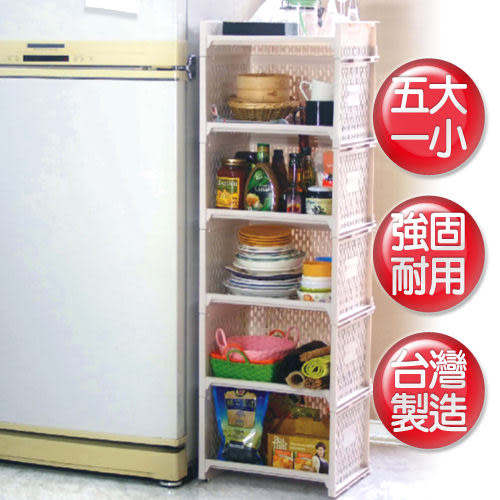 《真心良品》可立式廚房開放收納架(5+1)