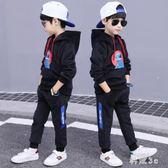 童裝 男童秋裝套裝大碼新款兒童秋冬季韓版洋氣運動金絲絨帥氣潮衣 js16373『科炫3C』