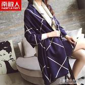 南極人 仿羊絨圍巾秋冬季女士長款加厚韓版百搭兩用披肩格子圍脖 東京衣秀