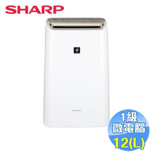 SHARP 12L 空氣清淨除濕機 DW-H12FT-W