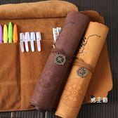 筆盒筆袋筆筒正韓簡約多功能大容量鉛筆簾初中學生小學生創意捲?袋